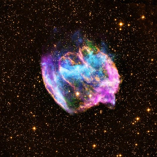 1,000-летняя черная дыра — самая молодая в млечном пути