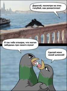 smeshnie_comix_na_zapilili.ru_10