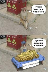 smeshnie_comix_na_zapilili.ru_13