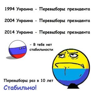 smeshnie_comix_na_zapilili.ru_14