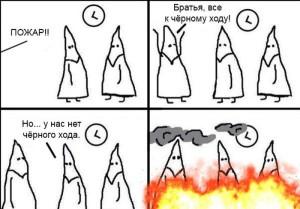 smeshnie_comix_na_zapilili.ru_16