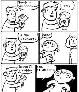 smeshnie_comix_na_zapilili.ru_29
