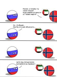 smeshnie_comix_na_zapilili.ru_45