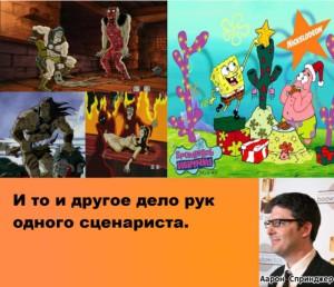 smeshnie_comix_na_zapilili.ru_5