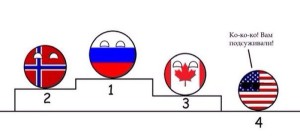 smeshnie_comix_na_zapilili.ru_54