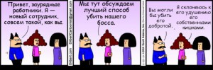 smeshnie_comix_na_zapilili.ru_60