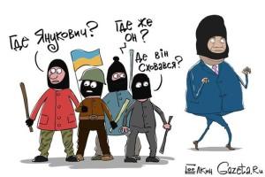 smeshnie_comix_na_zapilili.ru_62