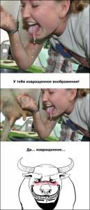 smeshnie_comix_na_zapilili.ru_65