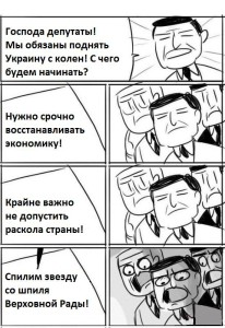 smeshnie_comix_na_zapilili.ru_68