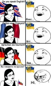 smeshnie_comix_na_zapilili.ru_72