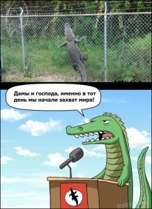 smeshnie_comix_na_zapilili.ru_80