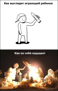 smeshnie_comix_na_zapilili.ru_82