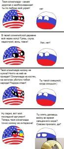 smeshnie_comix_na_zapilili.ru_84