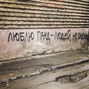 podborka_15
