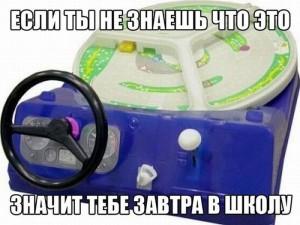 podborka_31