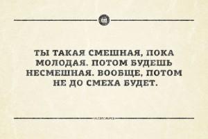podborka_32