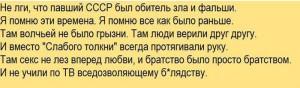 podborka_34