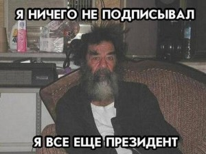 podborka_44