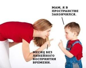 podborka_56