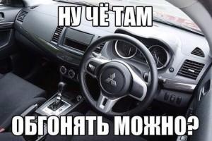 podborka_62