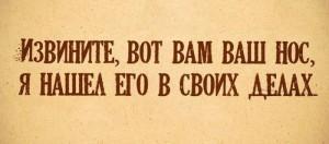 podborka_65