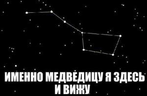 podborka_75