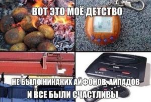podborka_76