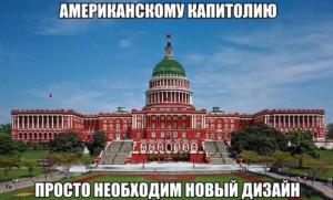 podborka_79
