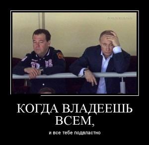 prikolnie_demotivators_zapilili.ru_1