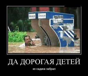 prikolnie_demotivators_zapilili.ru_10