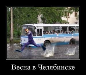 prikolnie_demotivators_zapilili.ru_12