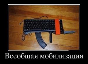 prikolnie_demotivators_zapilili.ru_14