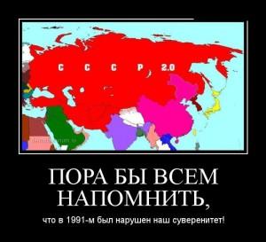 prikolnie_demotivators_zapilili.ru_15