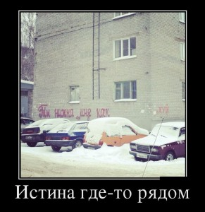 prikolnie_demotivators_zapilili.ru_17
