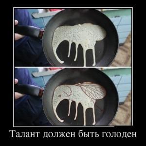 prikolnie_demotivators_zapilili.ru_18