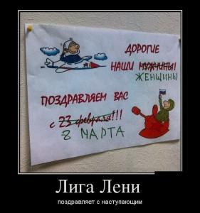 prikolnie_demotivators_zapilili.ru_2