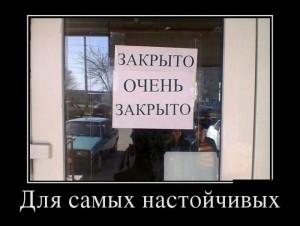 prikolnie_demotivators_zapilili.ru_20