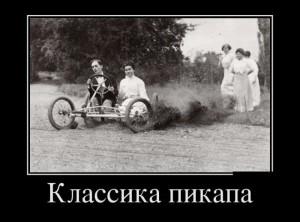 prikolnie_demotivators_zapilili.ru_21