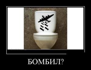prikolnie_demotivators_zapilili.ru_22