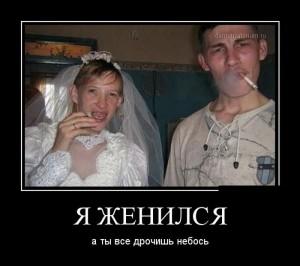 prikolnie_demotivators_zapilili.ru_26