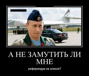 prikolnie_demotivators_zapilili.ru_27