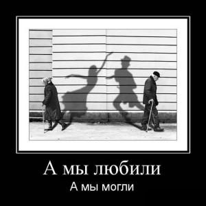 prikolnie_demotivators_zapilili.ru_31