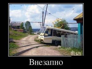 prikolnie_demotivators_zapilili.ru_34