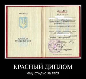 prikolnie_demotivators_zapilili.ru_36