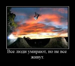 prikolnie_demotivators_zapilili.ru_38
