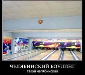 prikolnie_demotivators_zapilili.ru_40