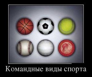 prikolnie_demotivators_zapilili.ru_41