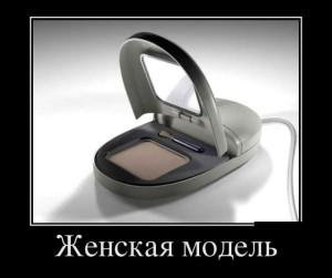 prikolnie_demotivators_zapilili.ru_42