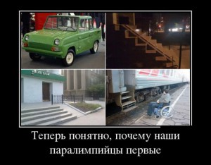 prikolnie_demotivators_zapilili.ru_43