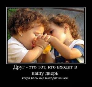 prikolnie_demotivators_zapilili.ru_44